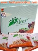 ไฟโต ไฟเบอร์ Phyto Fiber กล่องส้ม รสเลมอน ฉลากภาษาอังกฤษ ดีท๊อกซ์ลำไส้ไส้ขับเมือกไขมันและสารพิษที่เกาะติดผนังลำไส้อย่างสะอาดหมดจรด ปลอดภัย และมีประสิทธิภาพสุดๆ