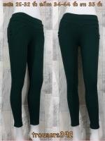 trousers392 กางเกงสกินนี่ขายาวแฟชั่นทรงสวย รอบเอว 26-32 นิ้ว กระเป๋าข้างและหลัง ผ้ายีนส์ยืดเนื้อหนายืดได้ตามตัว สีเขียวเข้ม