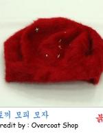 หมวกแฟชั่น ขนกระต่ายปักหมุด สีแดง