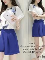 set_bp1183 งานนำเข้าแบรนด์เกาหลี ชุดเซ็ท 2 ชิ้น(เสื้อ+กางเกง)แยกชิ้น เสื้อสีขาวผ้าไหมอิตาลีเกรดเอแต่งลายหงษ์+กางเกงขาสั้นแต่งเข็มขัดมีกระเป๋าข้างเอวสม็อคหลังผ้าหนาเนื้อดีสีพื้นน้ำเงิน Size L