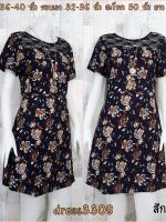 dress3308 ชุดเดรสแฟชั่น อกลูกไม้สีดำ แขนสั้น ผ้าหนังไก่เนื้อนุ่มยืดได้เยอะ ลายดอกกุหลาบ สีกรมท่า
