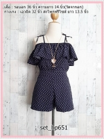 set_bp651 ขายส่งชุดเซ็ทเข้าชุดเสื้อระบายอกผูกไหล่/เปิดไหล่ใส่ได้ 2 แบบ+กางเกงขาสั้นเอวยืด ผ้าฮานาโกะลายจุดพื้นสีกรมท่า