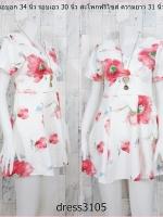 dress3105 ขายส่งชุดเดรสแฟชั่นสไตล์วินเทจคอวีไขว้อกแขนสั้น ซิปหลัง ผ้ามิลิน(ผ้าทอหนาเนื้อดี)ลายดอกใหญ่ชมพูพื้นสีขาวราคาปลีก : 260 บาท