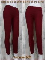 trousers389 กางเกงสกินนี่ขายาวแฟชั่นทรงสวย รอบเอว 26-32 นิ้ว กระเป๋าข้างและหลัง ผ้ายีนส์ยืดเนื้อหนายืดได้ตามตัว สีแดงเลือดหมู