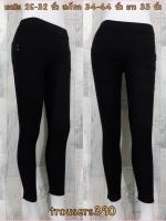 trousers390 กางเกงสกินนี่ขายาวแฟชั่นทรงสวย รอบเอว 26-32 นิ้ว กระเป๋าข้างและหลัง ผ้ายีนส์ยืดเนื้อหนายืดได้ตามตัว สีดำ