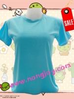 เสื้อเปล่าสีฟ้า คอกลม Size XL