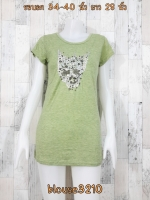 blouse3210 เสื้อยืดแฟชั่น คอกลม แขนสั้น ผ้าคอตตอนเนื้อนิ่มแต่งหมุด สีเขียว