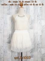 set_bs1060 ชุดเซ็ท 2 ชิ้น(เสื้อ+กระโปรง)แยกชิ้น เสื้อสายเดี่ยวไหล่ล้ำคอแต่งเพชรหรูผ้าชีฟองสีขาวครีม+กระโปรงฟูสองชั้นผ้าชีฟองอัดพลีทสีขาวครีม