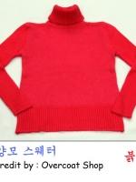 สเวตเตอร์ ( Sweater ) สําหรับผู้หญิง สีโอรส