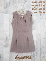 dress3294 ชุดเดรสแฟชั่นทรงเข้ารูป แขนกุด ซิปหลัง ผ้าสูทเนื้อดีลายสก็อตโทนสีน้ำตาล