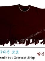 เสื้อคลุมแฟชั่น สีเลือดหมู