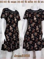 dress3305 ชุดเดรสแฟชั่น อกลูกไม้สีดำ แขนสั้น ผ้าหนังไก่เนื้อนุ่มยืดได้เยอะ ลายดอกกุหลาบ สีดำ