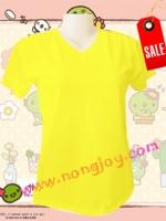 เสื้อเปล่าสีเหลือง คอวี Size S