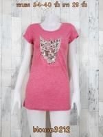 blouse3212 เสื้อยืดแฟชั่น คอกลม แขนสั้น ผ้าคอตตอนเนื้อนิ่มแต่งหมุด สีชมพู