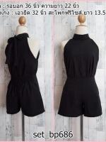 set_bp686 ขายส่งชุดเซ็ทเข้าชุด(เสื้อ+กางเกง) เสื้อคอเต่าผูกโบว์หลัง+กางเกงขาสั้นเอวยืด ผ้าฮานาโกะสีพื้นดำ