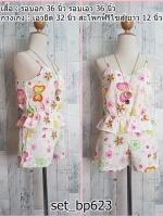 set_bp623 ขายส่งชุดเซ็ทเข้าชุดเสื้อสายเดี่ยวเอวจัมพ์ระบาย+กางเกงขาสั้นเอวยืด ผ้าฮานาโกะลายหัวใจโทนสีชมพู