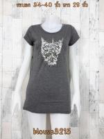 blouse3215 เสื้อยืดแฟชั่น คอกลม แขนสั้น ผ้าคอตตอนเนื้อนิ่มแต่งหมุด สีเทา