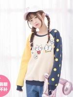 เสื้อผ้าญี่ปุ่น เสื้อสวย ชุดแฟชั่นแฟชั่นผู้หญิง เสื้อผ้าออนไลน์ By ชุดแฟชั่น Upmii
