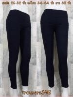 trousers396 กางเกงสกินนี่ขายาวแฟชั่นทรงสวย รอบเอว 26-32 นิ้ว กระเป๋าข้างและหลัง ผ้ายีนส์ยืดเนื้อหนายืดได้ตามตัว สีกรมท่า