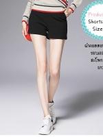 shorts450 (ปลีก150/ส่ง99) กางเกงขาสั้นสีดำผ้าคอตตอนเนื้อหนา ซิปข้าง กระเป๋า 1 ข้าง Size M