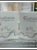 กวาดาลองซ์ (Guadarlan France) ผลิตภัณฑ์บำรุงผิวหน้า ใส เด้ง เด็ก เซ็ตสุดคุ้มขนาดทดลอง 550 บาท มี 3 ชิ้น