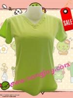 เสื้อเปล่าสีเขียว คอวี Size L