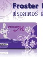Froster M (ฟรอสเตอร์ เอ็ม) สำหรับผู้ชายโดยเฉพาะลดอาการหลั่งเร็ว, เสริมสมรรถภาพทางเพศช่วยเพิ่มความแข็งให้อสุจิ