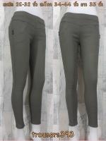 trousers393 กางเกงสกินนี่ขายาวแฟชั่นทรงสวย รอบเอว 26-32 นิ้ว กระเป๋าข้างและหลัง ผ้ายีนส์ยืดเนื้อหนายืดได้ตามตัว สีเขียวหม่น