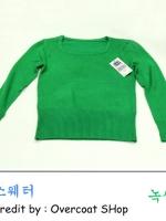 เสื้อกันหนาวไหมพรมผ้ายืด