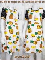 dress3314 ชุดเดรสแฟชั่น แขนลูกไม้สีดำ ผ้าหนังไก่เนื้อนุ่มยืดได้เยอะ ลายสับปะรด สีขาว