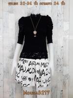 blouse3217 เสื้อแฟชั่นแขนยาว คอตั้ง ผ้าลูกไม้ยืดเนื้อนิ่ม มีซับใน สีดำ