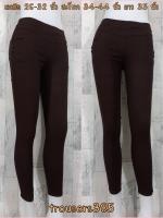trousers385 กางเกงสกินนี่ขายาวแฟชั่นทรงสวย รอบเอว 26-32 นิ้ว กระเป๋าข้างและหลัง ผ้ายีนส์ยืดเนื้อหนายืดได้ตามตัว สีน้ำตาล