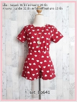 set_bp641 ขายส่งชุดเซ็ทเข้าชุดเสื้อคอกลมแขนสั้นกระดุมหลัง+กางเกงขาสั้นเอวยืด ผ้าฮานาโกะลายหัวใจขาวพื้นสีแดงเข้ม