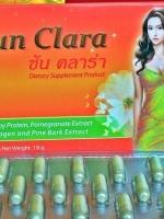 Sun Clara ซัน คลาร่า กล่องส้ม ของแท้สูตรดั้งเดิม ผลิตโดยบริษัท เนเจอรัล เฮิร์บ อินดัสตรี่ จำกัดขายราคาถูกทั้งปลีกและส่ง