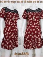 dress3310 ชุดเดรสแฟชั่น อกลูกไม้สีดำ แขนสั้น ผ้าหนังไก่เนื้อนุ่มยืดได้เยอะ ลายดอกไม้ สีเลือดหมู