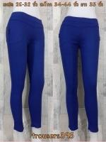 trousers395 กางเกงสกินนี่ขายาวแฟชั่นทรงสวย รอบเอว 26-32 นิ้ว กระเป๋าข้างและหลัง ผ้ายีนส์ยืดเนื้อหนายืดได้ตามตัว สีน้ำเงิน