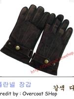 ถุงมือหนังชามัวร์ สีนํ้าตาลเข้ม ข้อมือกระดุมปรับไซส์ได้