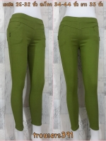 trousers391 กางเกงสกินนี่ขายาวแฟชั่นทรงสวย รอบเอว 26-32 นิ้ว กระเป๋าข้างและหลัง ผ้ายีนส์ยืดเนื้อหนายืดได้ตามตัว สีเขียวตอง
