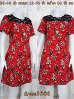 dress3306 ชุดเดรสแฟชั่น อกลูกไม้สีดำ แขนสั้น ผ้าหนังไก่เนื้อนุ่มยืดได้เยอะ ลายดอกกุหลาบ สีแดง