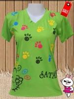 เสื้อยืดสี สกรีนลายสวยน่ารัก(สีเขียว)