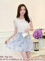 dress3498 (ราคาส่ง) งานนำเข้าแบรนด์เกาหลี Big Size ชุดเดรสไซส์ใหญ่ เสื้อลูกไม้ยืดเนื้อนิ่มสีขาวเย็บติดกระโปรงชีฟองเนื้อนิ่มลายดอกไม้สีฟ้ามีซับใน+สายผูกเอว งานสวยเป๊ะดีงามตามแบบ