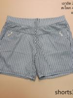 shorts307 กางเกงขาสั้นเอวยืด ผ้านิ่มลายริ้วยืดได้เยอะ โทนสีขาวดำ