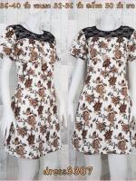 dress3307 ชุดเดรสแฟชั่น อกลูกไม้สีดำ แขนสั้น ผ้าหนังไก่เนื้อนุ่มยืดได้เยอะ ลายดอกกุหลาบ สีขาว