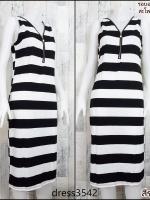 dress3542 Maxi Dress เดรสยาวคอวีแต่งซิป แขนกุด ผ้าคอตตอนยืดเนื้อนิ่มลายริ้วใหญ่ สีขาวดำ