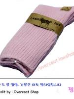 ถุงเท้ากันหนาวสีชมพู