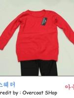 เสื้อกันหนาวไหมพรมตัวยาวสีแดง จั๊มสะโพก ผ้านุ่มมากๆค่ะ
