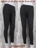 trousers388 กางเกงสกินนี่ขายาวแฟชั่นทรงสวย รอบเอว 26-32 นิ้ว กระเป๋าข้างและหลัง ผ้ายีนส์ยืดเนื้อหนายืดได้ตามตัว สีเทาควันบุหรี่