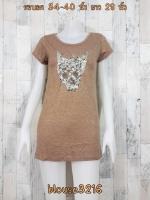 blouse3216 เสื้อยืดแฟชั่น คอกลม แขนสั้น ผ้าคอตตอนเนื้อนิ่มแต่งหมุด สีน้ำตาล