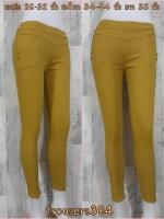 trousers384 กางเกงสกินนี่ขายาวแฟชั่นทรงสวย รอบเอว 26-32 นิ้ว กระเป๋าข้างและหลัง ผ้ายีนส์ยืดเนื้อหนายืดได้ตามตัว สีเหลืองมัสตาร์ด