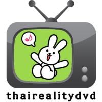 ร้านThai Reality Dvd รับอัดรายการทีวี